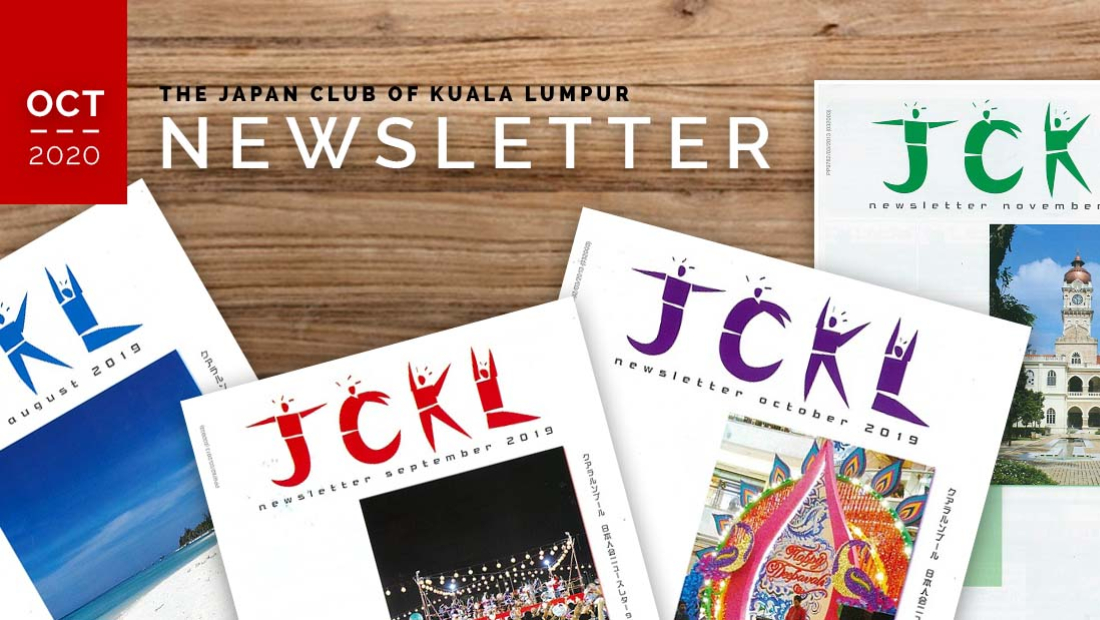 JCKL newsletter Cover